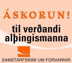 Askorunx13